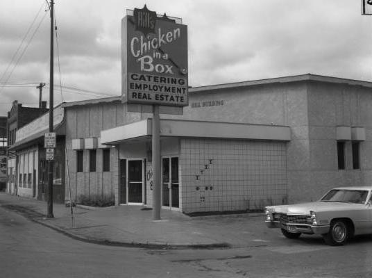 Hill's Chicken in a Box, 2324 North 24th Street, North Omaha, Nebraska