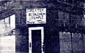 1952 image of Greater Beth-El Temple, North 24th and Cuming Streets, North Omaha, Nebraska
