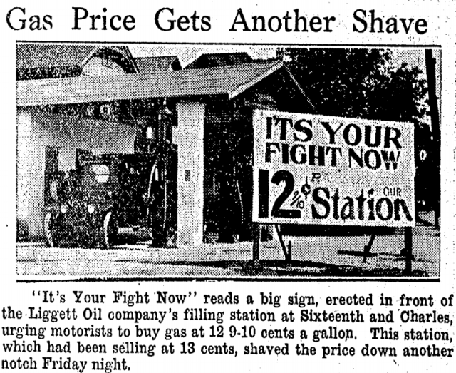 This is a photo of the Liggett Oil Company gas station at North 16th and Charles Streets in 1924.