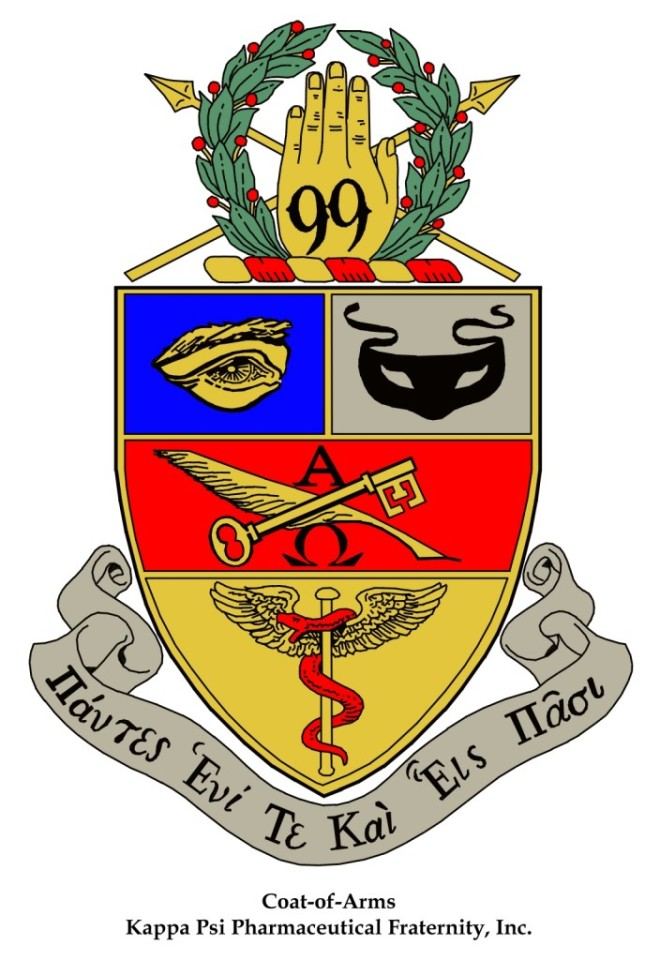 A picture of the Kappa Psi crest for the Beta Nu chapter at Creighton University, who maintained the house at 2018 Wirt Street in the Kountze Place neighborhood in North Omaha, Nebraska.