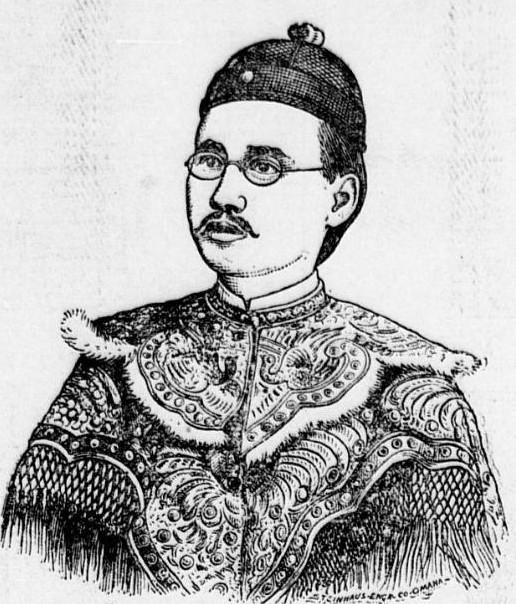 Dr. Chang Gee Wo of Omaha, Nebraska, circa 1892.