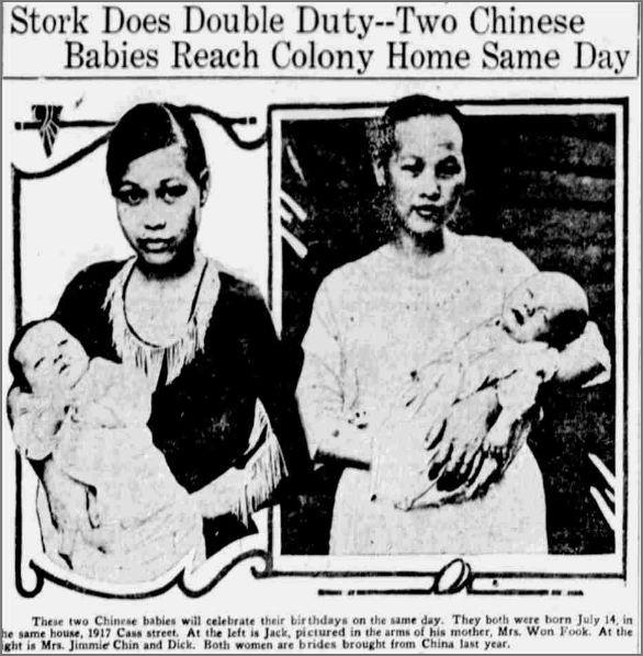 Mrs. Won Fook and Mrs. Jimmie Chin, 1722 Cass Street, Omaha, Nebraska