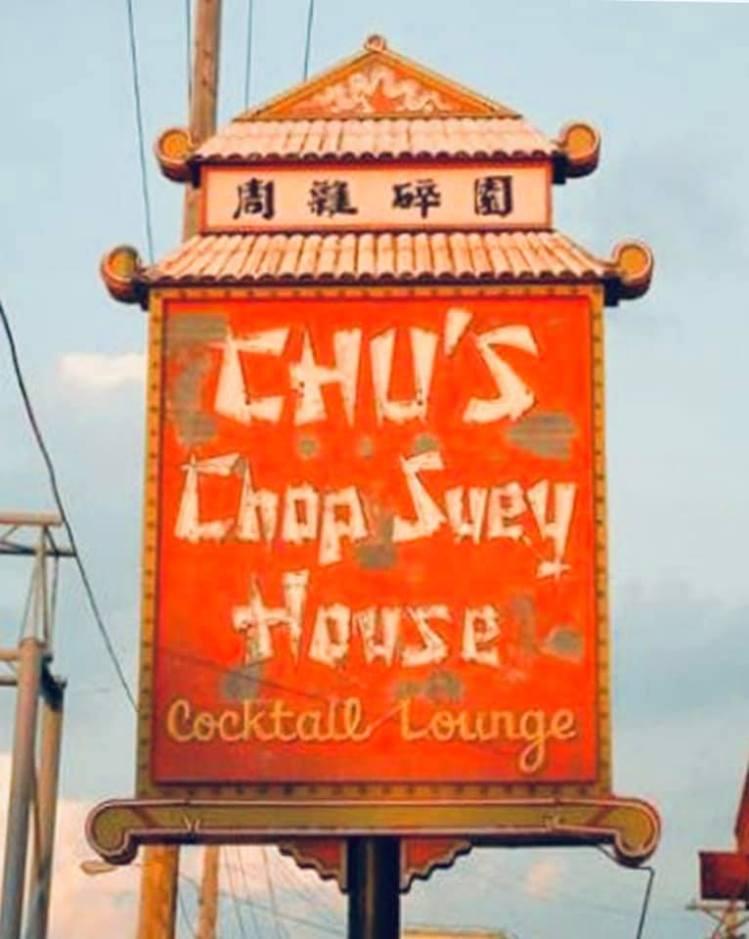 Chu's Chop Suey House, 6455 Center Street, Omaha, Nebraska.