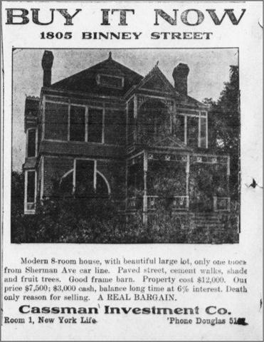 1805 Binney Street, North Omaha, Nebraska