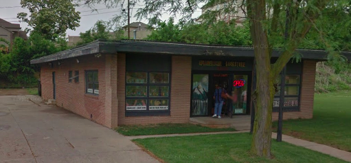 Aframerican Bookstore, 3226 Lake Street, North Omaha, Nebraska