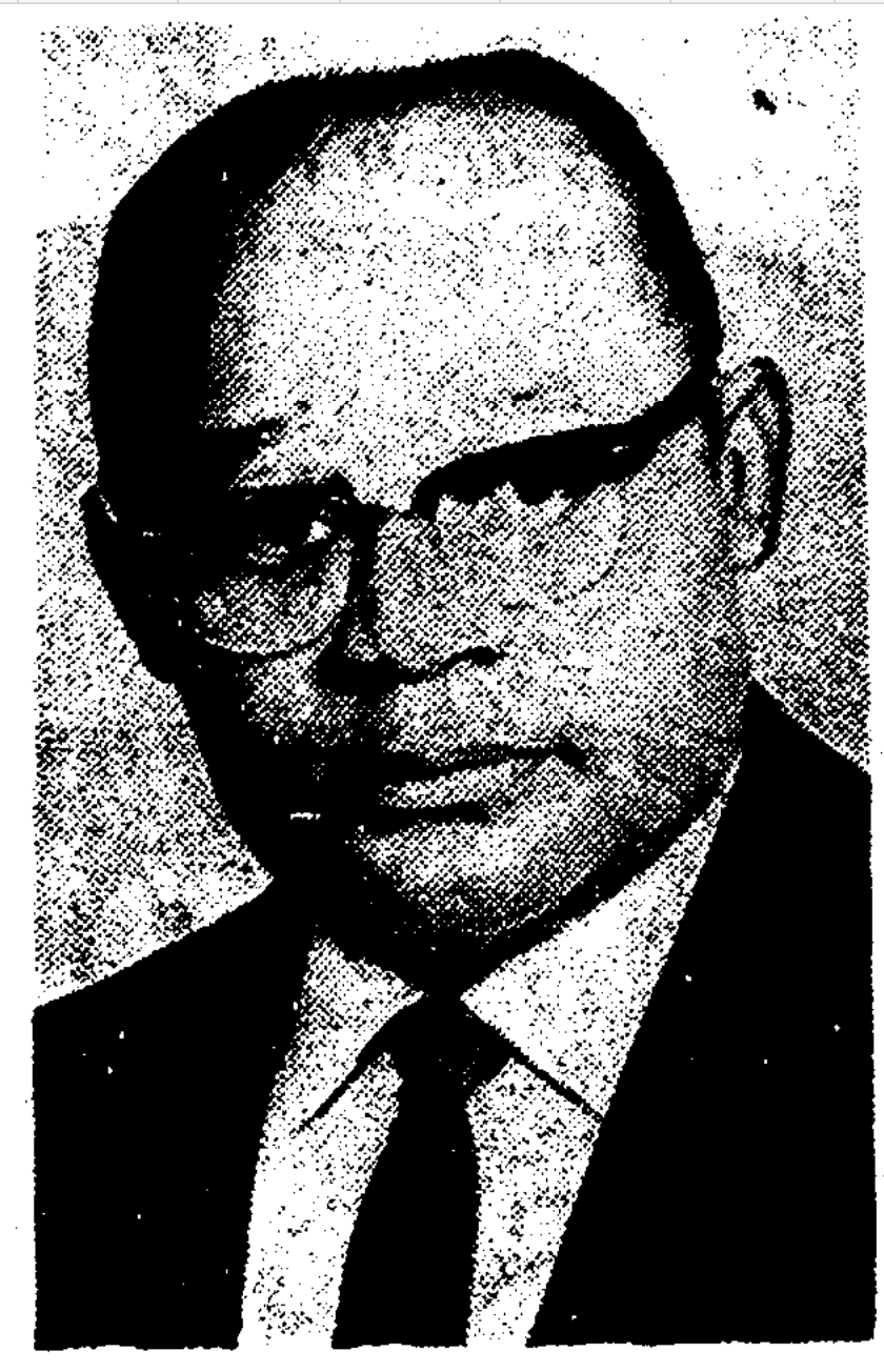 Paul B. Allen, Sr. (1910-1997), North Omaha, Nebraska